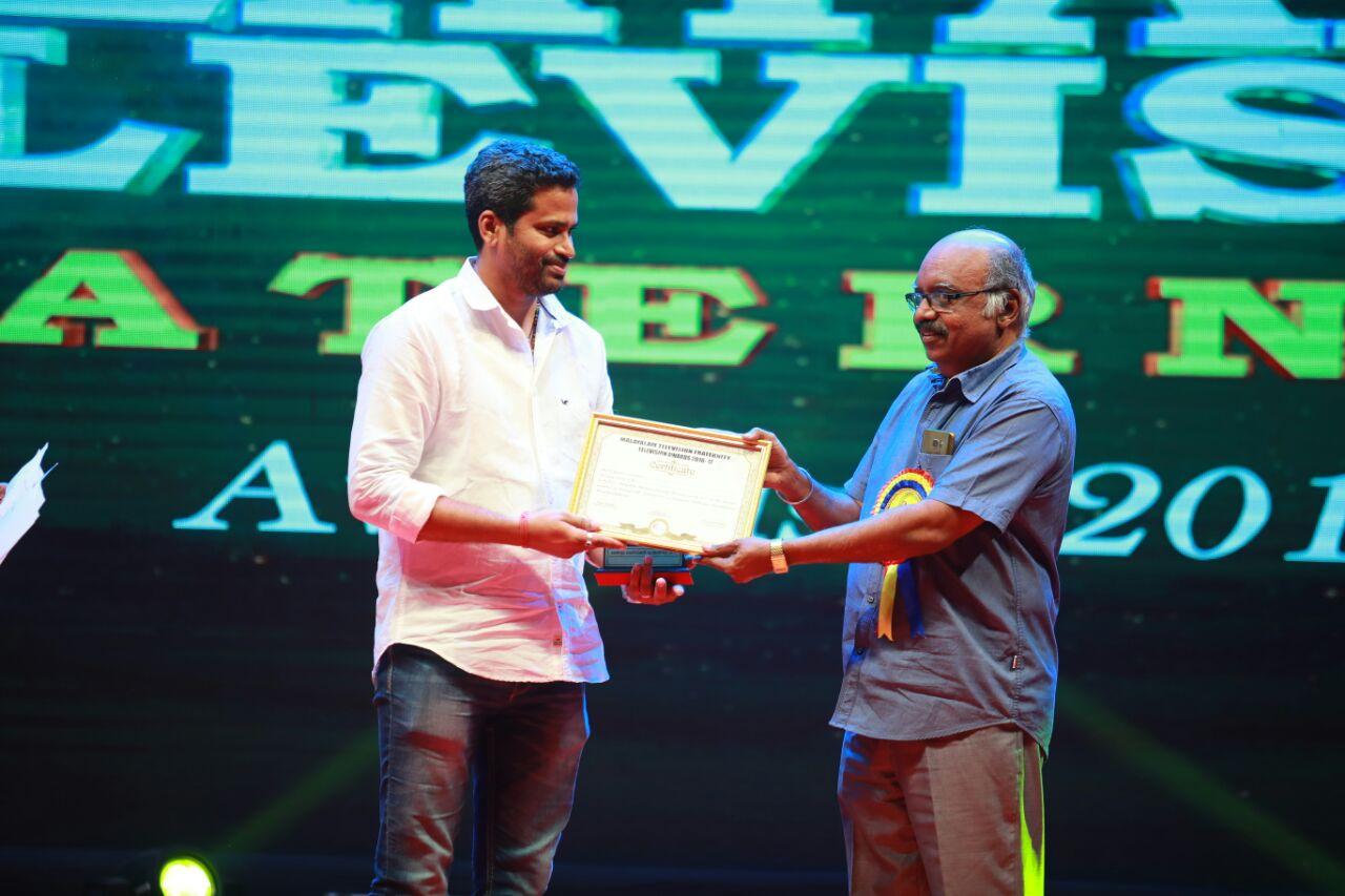 Malayalam television Freternity television awards 2017